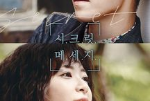 korean drama & movie