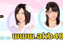 Theater, 2016, AKB48 今夜は帰らない, Radio, 向井地美音, 高橋朱里