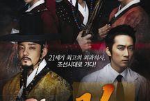 2012 Dr Jin / Kim Jae Joong & Park Min Young & Song Seung Hun & Lee Bum Soo