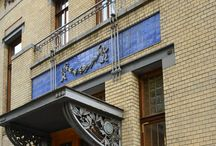 Фасады ардеко