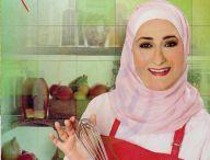 كتب الطبخ / كتب باللغة العربية في فنون الطبخ وصنع الحلويات الشرقية والغربية والوصفات المختلفة