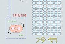 graphic / by moimoi tomono