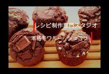 料理動画・レシピ動画