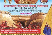 Indian Festivals / Rajasthan foundation day