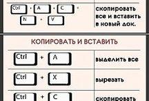 всё для Клавы