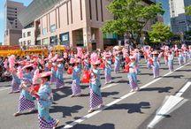 Fukuoka Festivals