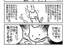 一ページ漫画
