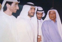 F. Mohammed HM 1 / Familia Mohammed bin Hasher Al Maktoum