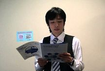 Japanese learning Voice actor read the Japanese / Japanese learning  Voice actor read the Japanese