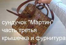 МК сумочки