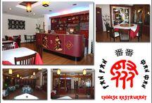 κινέζικο φαγητό