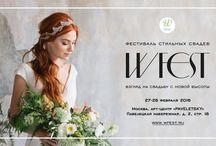 """КОНКУРС """"Невеста в стиле WFEST!"""" / Доска, посвященная конкурсу Woman's Day, проводимому совместно с фестивалем стильных свадеб WFEST. Стать самой стильной невестой в свой самый важный день при помощи профессионалов фестиваля сможет любая участница! Здесь мы разместим лучшие работы. Правила: http://www.wday.ru/stil-zhizny/vibor-redakcii/stan-nevestoy-v-stile-wfest/"""