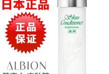 ALBION 奥比虹 澳尔滨 / ALBION(奥比虹/澳尔滨) 化妆品