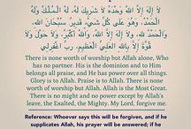 Islamic quotes and duas