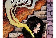 Izabela Madeja Illustrations / Copyright illustrations, designs and graphics created by Izabela Madeja, artist from Poland