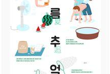 04.포스터아님잡지