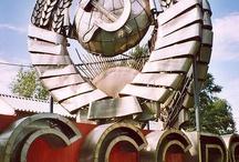 Рождённым в СССР / Я сегодня проснулась от гимна Про союз нерушимый советский, В голове возникают картины Возвращая в далёкое детство....
