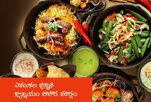 Diet Nutrition Tips Telugu