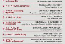 Nauka japonskiego