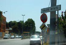 Grecia Salentina / Η Γκρέτσια Σαλεντίνα είναι περιοχή της ΝΑ Ιταλίας στη χερσόνησο Σαλέντο, κοντά στην πόλη Λέτσε. Κατοικείται από τους Γκρίκο, οι οποίοι μιλούν την ελληνική διάλεκτο που την ονομάζουν Γκρίκο & είναι σε κάποιον βαθμό κατανοητή από τους ομιλητές της Ελληνικής γλώσσας. Η Ένωση των πόλεων ιδρύθηκε το 1966 & αποτελείται από 11 πόλεις: Καλημέρα, Μαρτάνο, Καστρινιάνο ντε Γκρέτσι, Κοριλιάνο ντ' Οτράντο, Μαλπινιάνο, Σολέτο, Στερνάτια, Ζολίνο, Μαρτινιάνο, Καρπινιάνο Σαλεντίνο και Κουτροφιάνο.