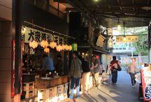 Bar street retro Japan (Kawasaki city) / Bar street retro Japan (Kawasaki city)