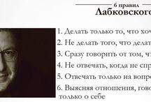 лабковский михаил