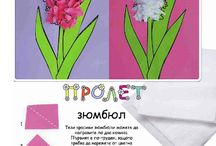 jaro / jarní výtvory