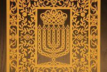 еврейское