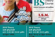 A/L Business Studies @ Nittambuwa