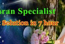 Vashikaran Specialist / Vashikaran Specialist Astrologer In india R.K Shastri Famous Indian Vedic Astrologer. Vashikaran Mantra in Hindi for Husband, wife, love, 8198811500