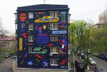 World of Urban Art : ARTEM PROT  [Ukraine]