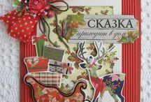 Открытки мои - новогодние