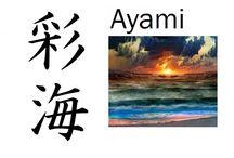 Nombres Japoneses