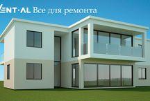 Все для ремонта / Продажа строительных материалов для внешней и внутренней отделки по республике Татарстан. Все для ремонта (pokupka16.ru)