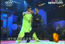 Great Taijiquan Clips