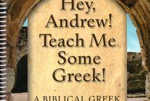 Greece - Greek - Řecko