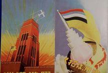 Manchuria Manchukuo ( China ) Japanese war propaganda / vintage Japanese military ( army , navy ) postcards and other antique paper materials