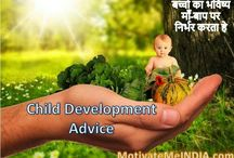 11 Best Child Development Advice Every Parents Should Learn