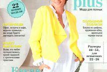 magazines couture