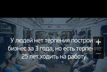 ИнТеРеСнОе