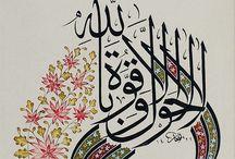 .Power of Allah