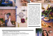 "Publication / Wedding article in Style Wedding Magazine ""Marocco style"""