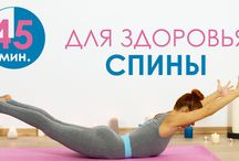 Йога с Катериной Буйде