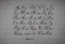 Writing Cirillic