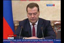 2014 . Медведев: Российское гражданство можно будет получить за три месяца