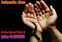 Islamic dua | Call Now +91-9748298092 | Powai, India