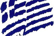 řecká nahlédnutí