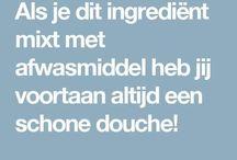 DOUSCHE