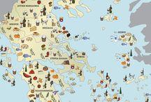 Τί παράγει η Ελλάδα