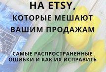 Etsy......